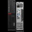 Lenovo ThinkCentre M800