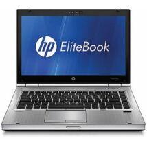 HP Elitebook 8470p | SZÉPSÉGHIBÁS